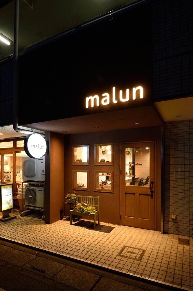 【土呂 美容室 hair+malun(ヘアプラスマルン)】緊急事態宣言延長を受け、当店の対応