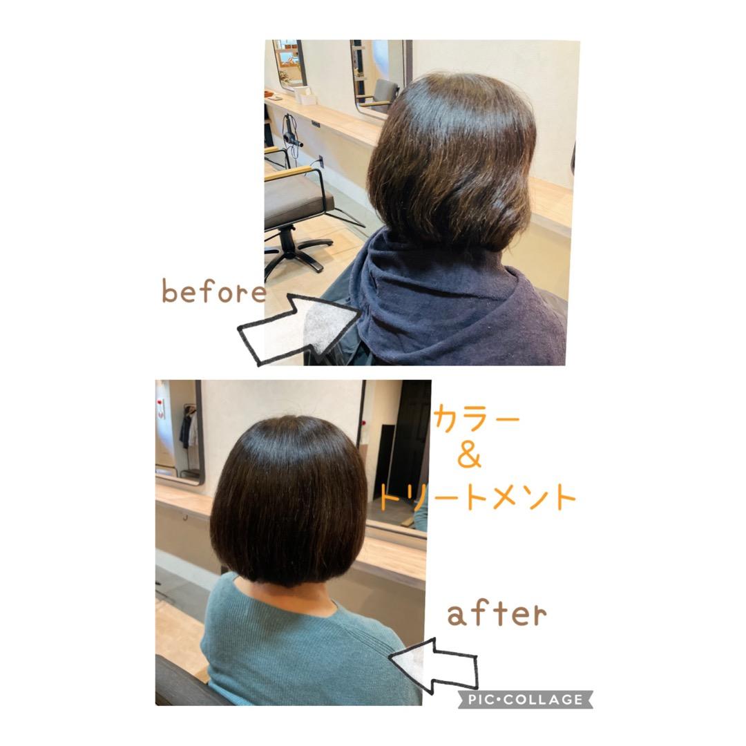 【土呂町 盆栽町 美容室 ヘアプラスマルン hair+malun 】カラートリートメントでツヤツヤに