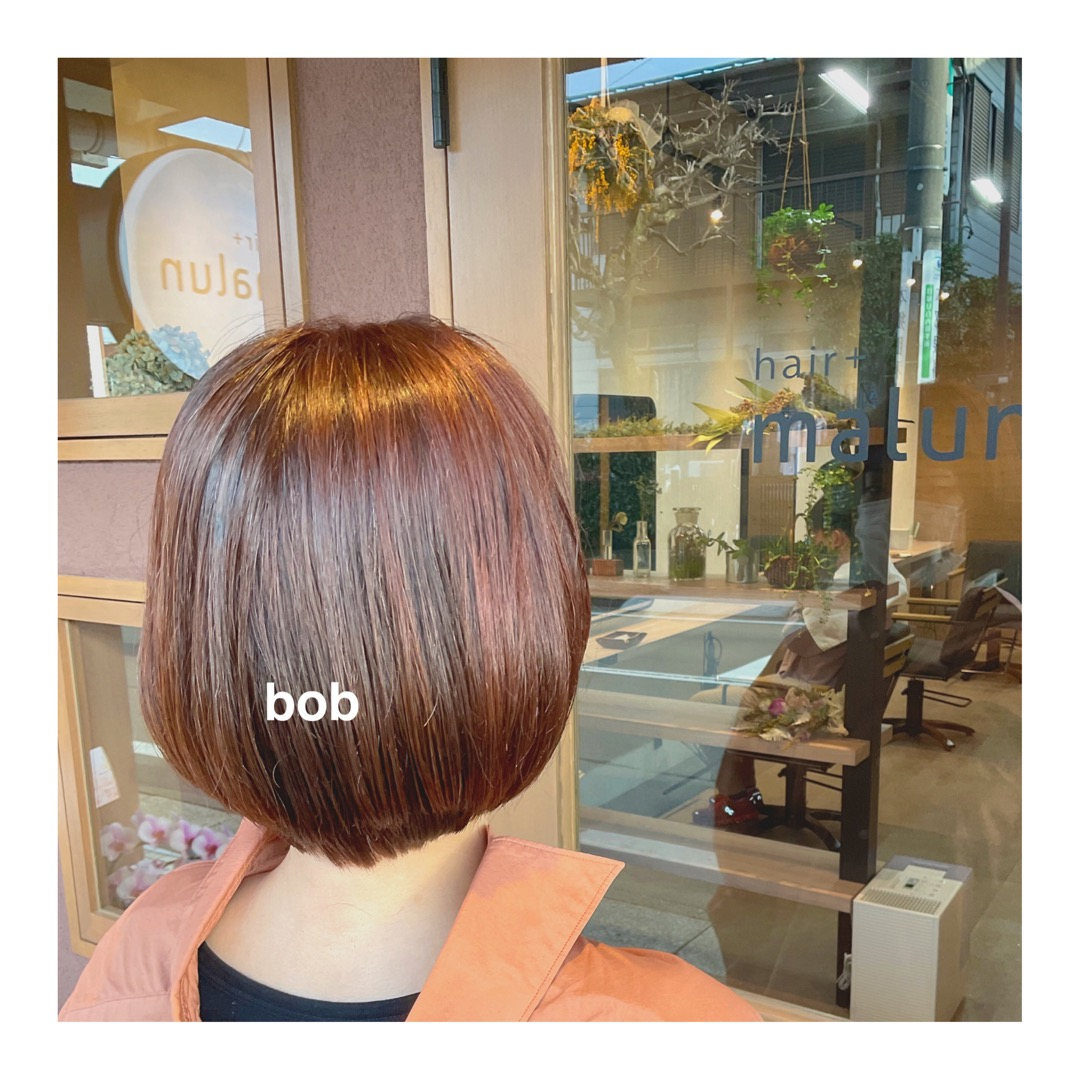 【土呂 美容室 hair+malun(ヘアプラスマルン)】お客様スタイル