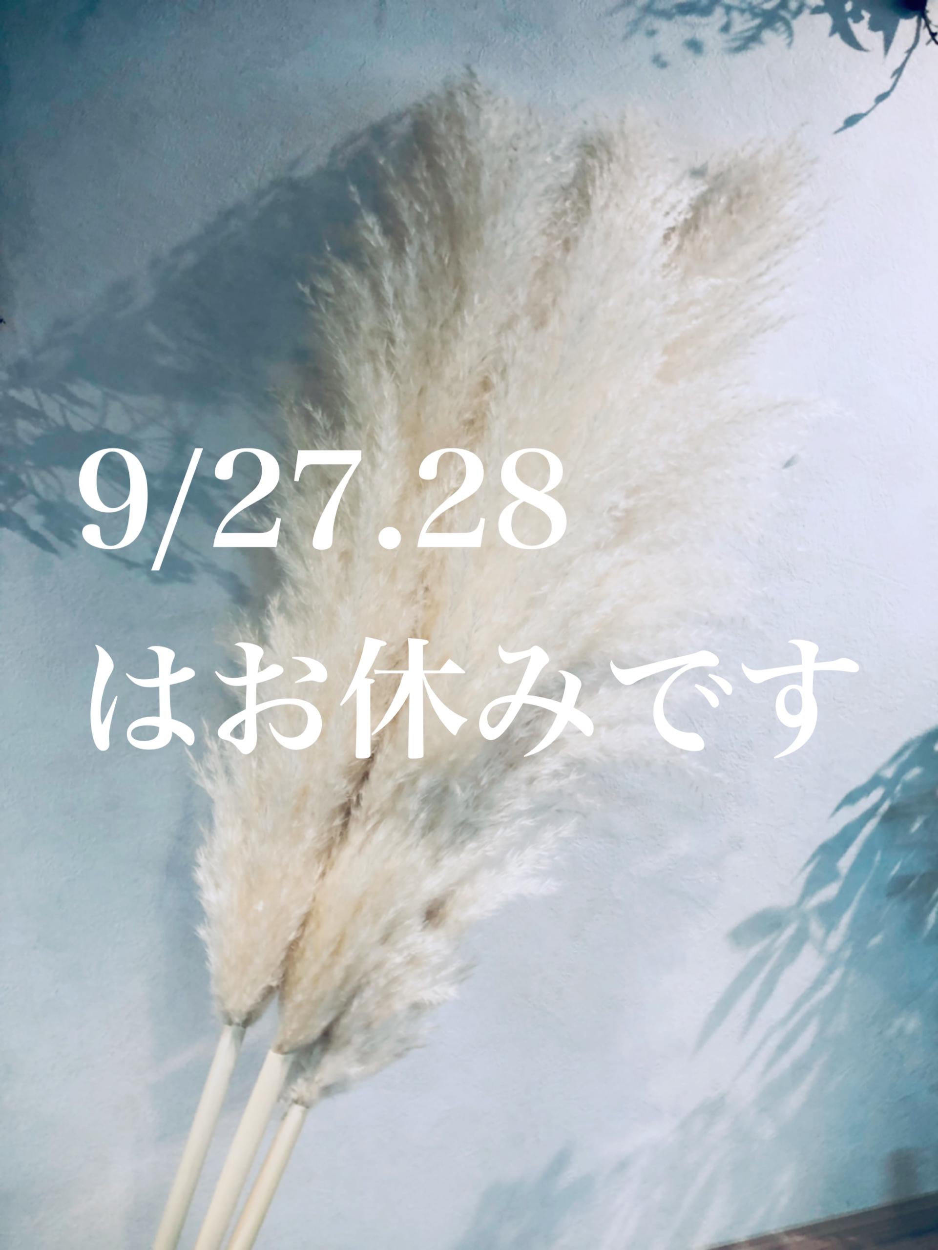 9/27.28はお休みです hair +malun(ヘアプラスマルン)